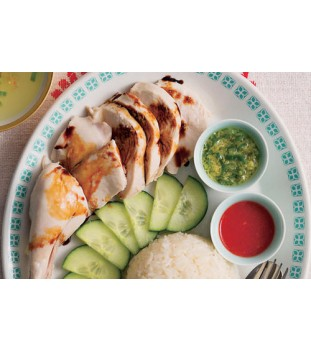 STEAMED CHICKEN RICE SET